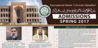 International Islamic University Islamabad (IIUI) Admissions Spring 2018