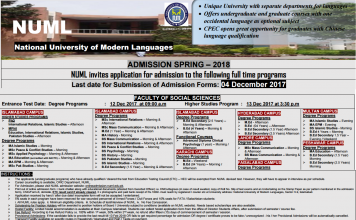 Psychology Admissions in NUML