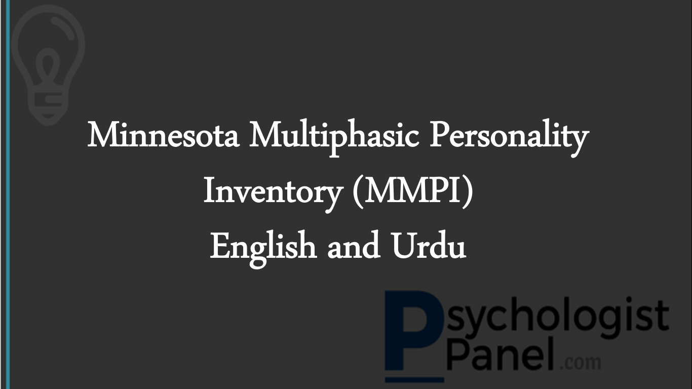 Multiphasic personality inventory mmpi minnesota multiphasic personality inventory mmpi fandeluxe Images