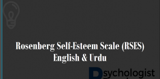 Rosenberg Self-Esteem Scale (RSES) English & Urdu