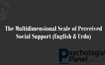 The Multidimensional Scale of Perceived Social Support (English & Urdu)