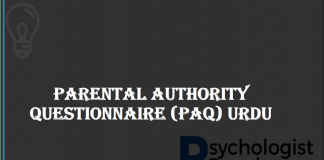 Parental Authority Questionnaire (PAQ) Urdu
