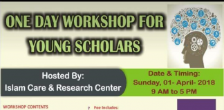 One Day Workshop for Young Scholars on Thesis Writing