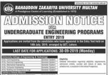 Admissions Open at Bahauddin Zakariya University, Multan