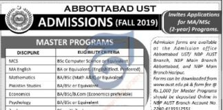 Abbottabad University of Science and Technology Admissions